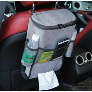 車 用 保冷保温 カー シート バック ドリンク 小物 大容量 車内 収納