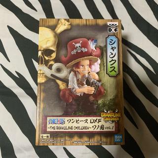 バンプレスト(BANPRESTO)の ワンピースDXF THE GRANDLINE CHILDRENワノ国vol.1(アニメ/ゲーム)