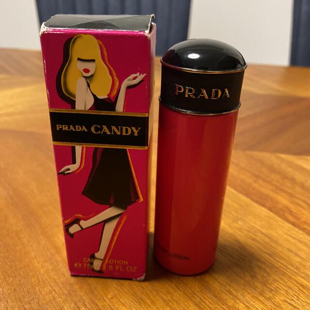 PRADA(プラダ)のプラダ キャンディ ボディローション コスメ/美容のボディケア(ボディローション/ミルク)の商品写真