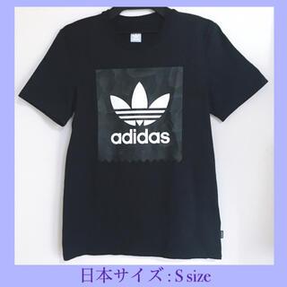 adidas - adidas SKATEBOARDING 半袖 ブラック トレフォイルロゴ