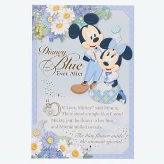 Disney - ポストカード ディズニー ブルーエバーアフター