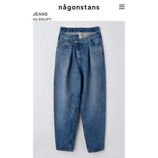 ENFOLD - ナゴンスタンス/nagonstans  変形デニム サイズ38 42900円