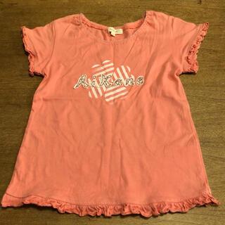 ハッシュアッシュ(HusHush)のHUSHUSH カットソー(120cm)(Tシャツ/カットソー)