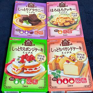 ニッシンセイフン(日清製粉)の日清 おうちスイーツ 4種セット(菓子/デザート)