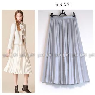 アナイ(ANAYI)のANAYI バックサテン アムンゼンプリーツスカート(ロングスカート)