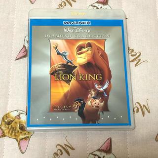 ディズニー(Disney)のライオン・キング MovieNEX('94米) 純正ケース Blu-ray(キッズ/ファミリー)