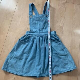 オーバーオール スカート  130