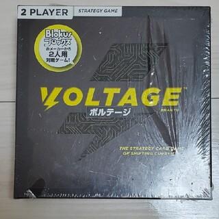 ボードゲーム ボルテージ  (Voltage)
