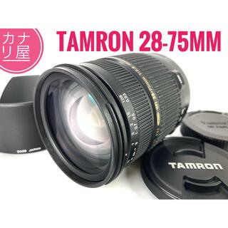 タムロン(TAMRON)の✨美品✨TAMRON SP AF 28-75mm f/2.8 CANON(レンズ(ズーム))