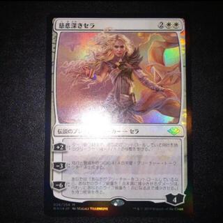 マジック:ザ・ギャザリング - MTG 慈悲深きセラ 日本語 foil