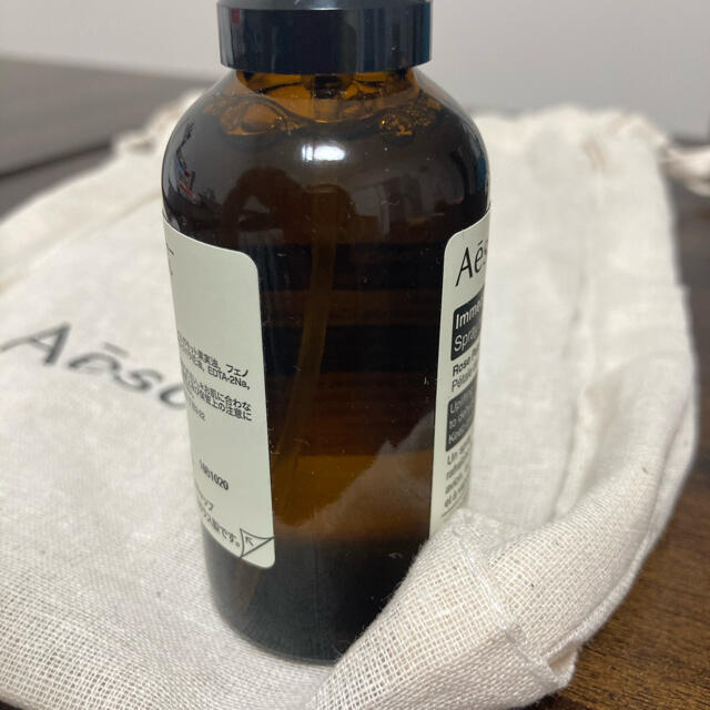 Aesop(イソップ)のイソップ イミディエイト モイスチャーフェイシャル イドロソール コスメ/美容のスキンケア/基礎化粧品(化粧水/ローション)の商品写真