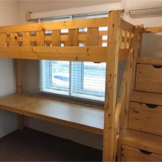 ロフトベッド システムベッド階段付き(ロフトベッド/システムベッド)