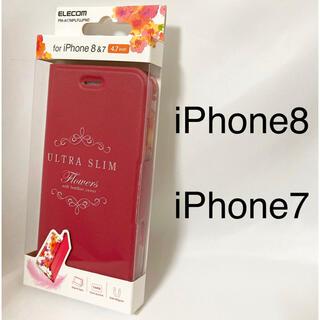 エレコム(ELECOM)のiPhone8 / 7 ケース 手帳型 サイドマグネット 花柄 ディープピンク(iPhoneケース)