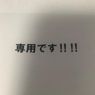 MADISONBLUE - マディソンブルー★ワンピース