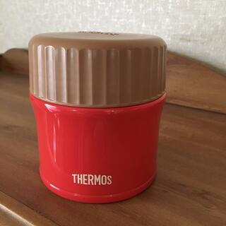 サーモス(THERMOS)のTHERMOS保温ポット小さいです(弁当用品)