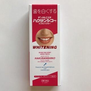 ハクサンシコー 30g(歯磨き粉)