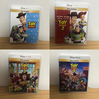 ディズニー(Disney)のトイ・ストーリー1~4 全作セット MovieNEX 純正ケース Blu-ray(キッズ/ファミリー)