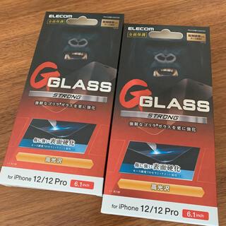 エレコム(ELECOM)のエレコム iPhone12・12 Pro 全面保護ガラスフィルム ゴリラ 2枚(保護フィルム)