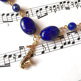 サックスとラピスラズリのブレスレット ハンドメイド 吹奏楽 音楽 天然石(サックス)