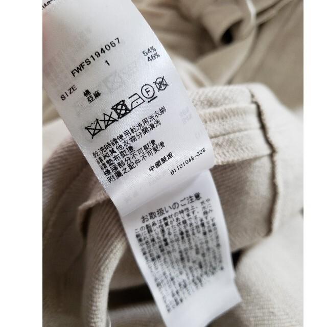 FRAY I.D(フレイアイディー)の半額以下 タグ付き フレイアイディー ラップ2wayスカート  レディースのワンピース(ロングワンピース/マキシワンピース)の商品写真