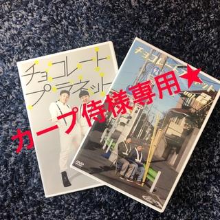 チョコレートプラネット DVD(お笑い/バラエティ)