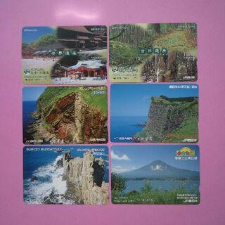 ジェイアール(JR)の使用済オレンジカードM JR西日本/東日本 風景 6枚(鉄道乗車券)