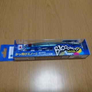 BlueBlue ブローウィン140S