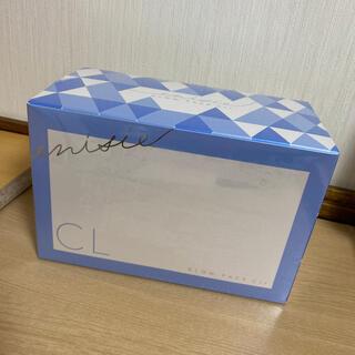 エニシーグローパックCL+ 1箱(10包入り) 正規品