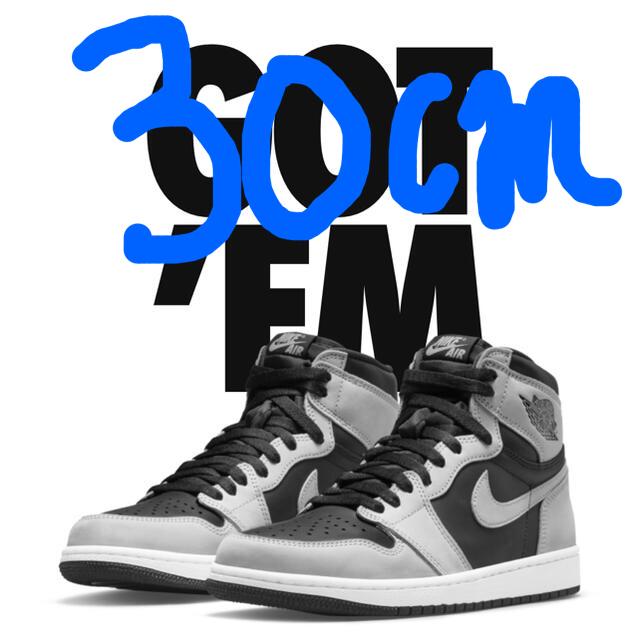 NIKE(ナイキ)のAir Jordan 1 High Shadow 2.0 メンズの靴/シューズ(スニーカー)の商品写真