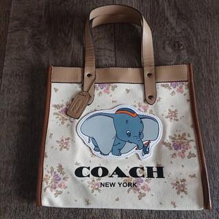 COACH - COACH コーチ ディズニー コラボ ダンボ トート バッグ 2021