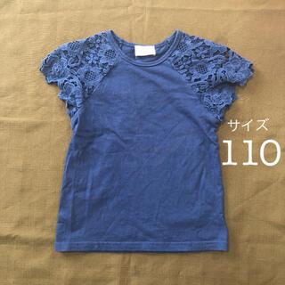 ウィルメリー(WILL MERY)のWILL MERY Tシャツ 110 ネイビー(Tシャツ/カットソー)