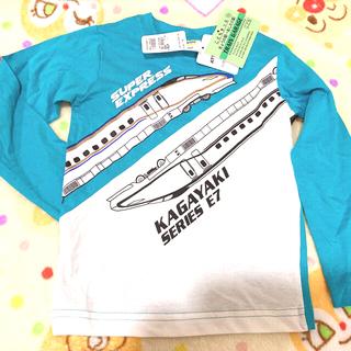 ジェイアール(JR)の新幹線かがやきロングTシャツ(Tシャツ/カットソー)