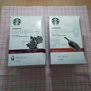 スターバックスコーヒー(Starbucks Coffee)のスターバックス オリガミ パーソナルドリップ コーヒーセット(コーヒー)