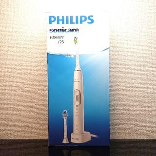 フィリップス(PHILIPS)の新品!フィリップス:sonicare:HX6877/25(電動歯ブラシ)