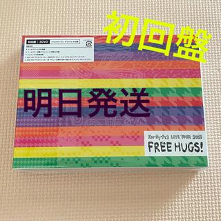 Kis-My-Ft2 - FREE HUGS!初回限定盤DVD