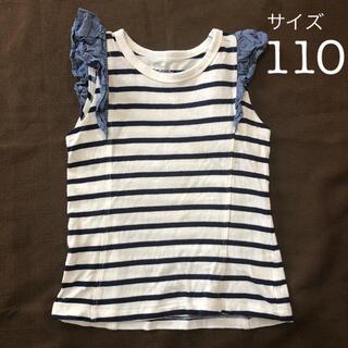西松屋 - 西松屋 ボーダー柄 Tシャツ 110
