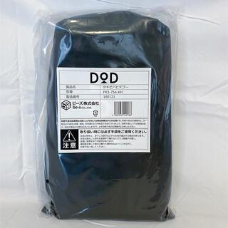DOD タキビバビデブー FR3-754-KH カーキ