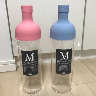 ハリオ(HARIO)のハリオ 水出し ボトル 2本 新品未使用(容器)