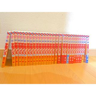 ハクセンシャ(白泉社)の学園アリス 1巻-27巻+7.5巻25.5巻(少女漫画)