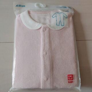 UNIQLO - 【新品未使用】ユニクロエアリズムパイルカバーオール 70cm ピンク