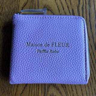 Maison de FLEUR - 雑誌MORE5月号特別付録 メゾンドフルール レザー調ミニ財布