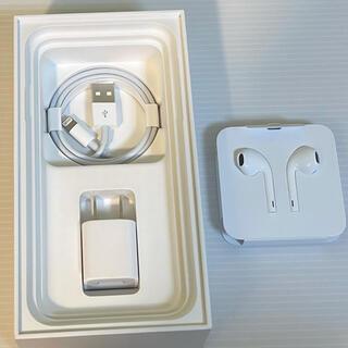 アイフォーン(iPhone)のiPhone11  付属品(バッテリー/充電器)