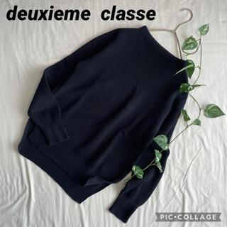 DEUXIEME CLASSE - ‼️SALE‼️ドゥーズィエムクラス カタアゼコットンニット