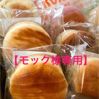 【モック様専用】天然酵母パン16個 アウトレット おやつ(パン)