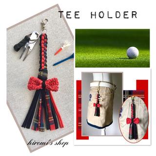 アドミラル(Admiral)のゴルフ ティーホルダー キラキラリボン カートバッグ スカート キャディバッグ(ウエア)