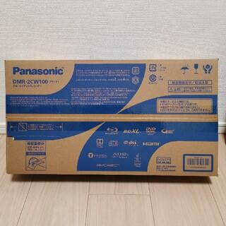 Panasonic - パナソニック DMR-2CW100 おうちクラウドディーガ 1TB