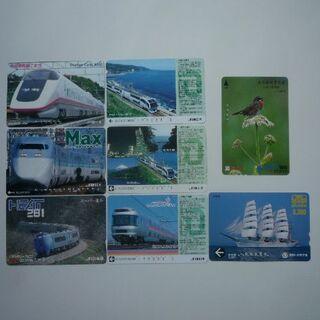 ジェイアール(JR)の使用済 交通系カード 4種8枚(鉄道乗車券)