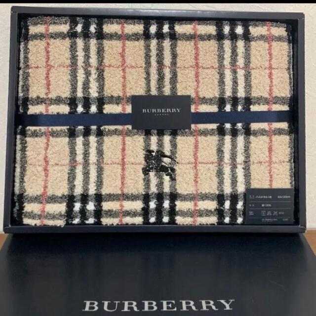 BURBERRY(バーバリー)のバーバリーバスタオル インテリア/住まい/日用品の日用品/生活雑貨/旅行(タオル/バス用品)の商品写真
