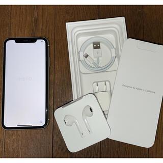 アップル(Apple)のiPhone11 128GB SIMフリー(スマートフォン本体)