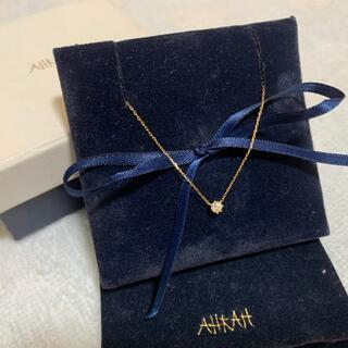 AHKAH - AHKAH(アーカー) ネックレス(18K YG ダイヤモンド)